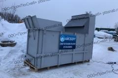Снегоплавильная установка _1